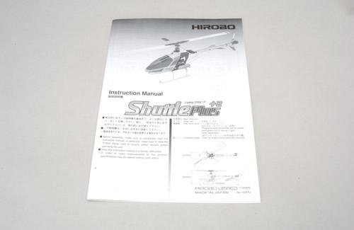 Anleitung - Shuttle Puls +2 Hirobo Z-H0402-655