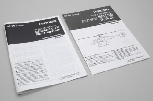 Bauanleitung - EC135 Hirobo Z-H0414-279
