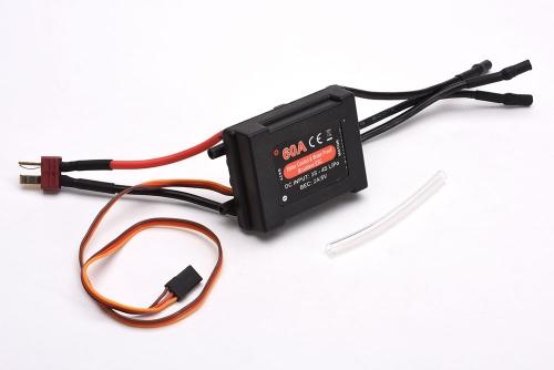 60A W.Cooled B/Less ESC Bullet Joysway Z-JS-830102