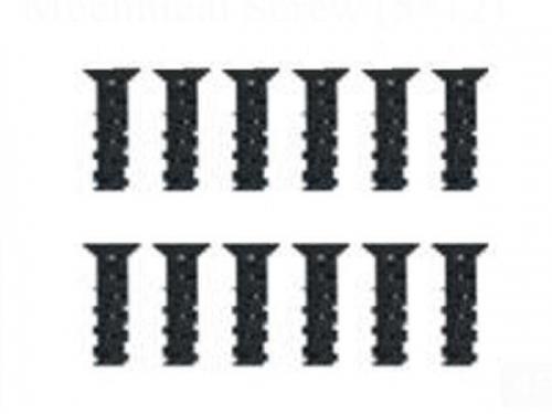 Senkkopfschraube M5x12 mm  12 Stück Krick 653788