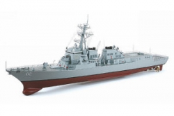 Arleigh-Burke-Klasse USS Lassen (DDG-82) Rumpflänge ca. 1550 mm Graupner 21014