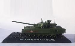 1:72 T-14 Armata Russi. Main Battle Tank Carson 782507 500782507
