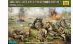Zv. Brettspiel Operation Barbarossa 1941 Carson 786134 500786134