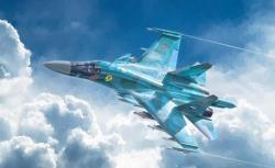 1:72 SUKHOI SU-34 Fullback Carson 1379 510001379