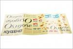 Dekorbogen Kyosho 11854-03