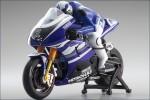 Mini-Z Bike YAMAHA YZR-M1 Kyosho 30051JL