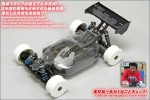 1:8 GP 4WD Inferno MP9 TKI2 SpecA Kyosho 31784