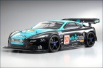 1:8 GP Inferno GT2Race SPEC DBR9 Vita Kyosho 31834