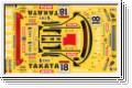 Dekorbogen 1:10 TAKATA DOME NSX Kyosho 39268-01