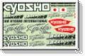 Dekorbogen LAZER ZX-5 Kyosho LAD-01