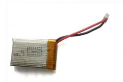 LaserHornet 2.0 - Ersatzakku LRP 222225