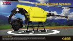 Kameraträger T-REX800E Align Robbe H80B001XX 1-H80B001XX
