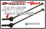 e-MTA HD CVD-Antriebswelle, 8mm, Stahl (2) Thunder Tiger PD7531