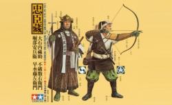 1:35 Fig.-Set Samurai Krieger (4) Tamiya 25410 300025410