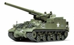 1:35 US M40 155mm Haubitze (8) Tamiya 35351 300035351