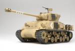 1:16 RC Panz.Super Sherman F.O. T08/M07 Tamiya 56032 300056032