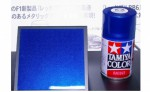 TS-89 Blau Perleffekt 100 ml Spray Tamiya 85089 300085089