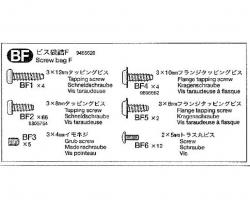 SCHRAUBENBEUTEL F 56314 Tamiya 9465620