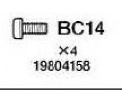 SCHRAUBE 2X4MM (M52)TGS(10) Tamiya 9804158
