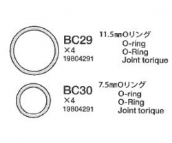 O-Ring 11.5mm + 7.5mm Tamiya 9804291