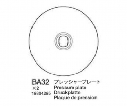 Pressure Plate 42105 Tamiya 9804295