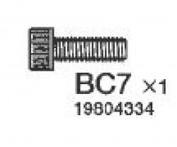 Kopfschraube 2.6x8mm Tamiya 9804334