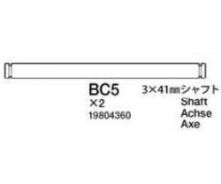 Welle 3x41mm Tamiya 9804360