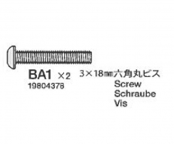 Socket Screw round 3x18mm Tamiya 9804378
