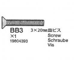 Senkkopfschraube 3x20mm (10) schw.58447 Tamiya 9804393 309804393