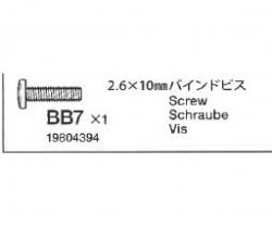 Stellschraube 2,6x10mm (5) schw.58447 Tamiya 9804394 309804394