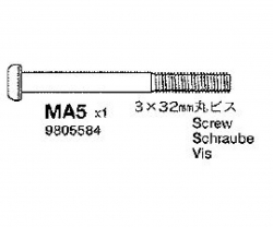 DÄMPFERSCHRAUBE 3 X 32MM Tamiya 9805584