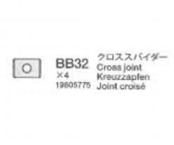 Kreuzmitnehmer (4) 84100 DB-01R Tamiya 9805775 309805775