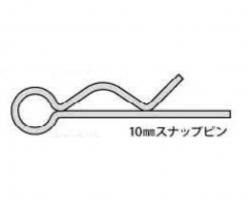 Snap Pin 10mm (5) Tamiya 9808026