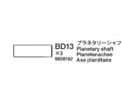 Planetenwelle 58405 Tamiya 9808182