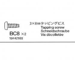 Holiday Buggy Schneidschr.3x8mm 58470 Tamiya 9442103 319442103
