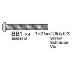 TRF201 RK 6Kant-Schraube 3x23mm (10) Tamiya 9804412 319804412