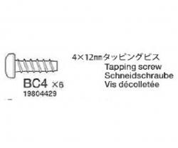 Holiday Buggy Schneidschr.4x12mm 58470 Tamiya 9804429 319804429